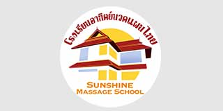 Ecole Massage Sunshine